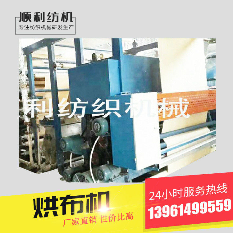 High performance Fabric Dryer Machines Equipped With Impurity Removal Mechanism Singeing Machine
